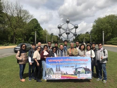 ZI-TEC Dealer Incentive Trip 2017
