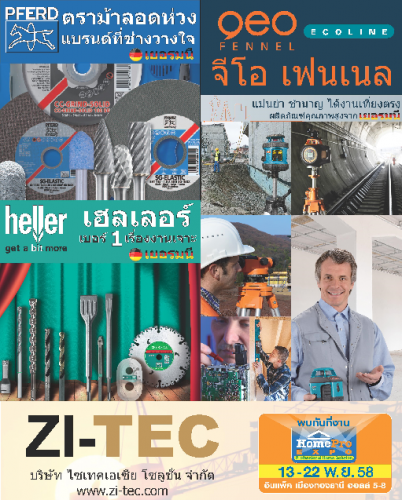 ZI-TEC has formed an official collaboration with Home Pro